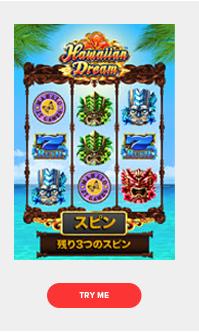 Casino Playable Ad